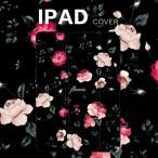 pt45 iPad mini4/3/2 miniカバーiPad Air2 ケース合皮レザー手帳型スタンド機能 blackブラック 花柄