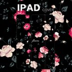 iPad カバー IPAD 2017 iPad Pro12.9 カバー iPad Pro9.7 ケース合皮レザー手帳型スタンド機能 blackブラック 花柄 限定Pro10.5