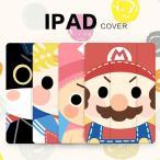 iPad ケース IPAD 2017 iPad Pro12.9 カバー iPad Pro9.7 ケース合皮レザー手帳型スタンド機能 超人気キャラクター 限定Pro10.5