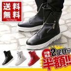 【2足目半額対象商品】ライダースブーツ ブーツ メンズ ハイカット スニーカーブーツ ジップ フロントジップ バイカー ヴィジュアル系 V系 韓国 シューズ 靴