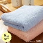 ショッピングタオル タオル フェイスタオル 5枚セット 高級綿 ホテル ギフト使用 新疆綿 無撚糸ふわふわ