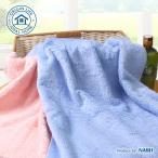 4枚セット 高級綿 ホテル ギフト使用 新疆綿 バスタオル2枚&フェイスタオル2枚