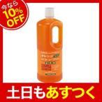 【今なら10%OFF】アズマ商事 オレンジシャンプー 1000ml 詰め替え用
