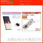 iPhone7 iPhone6s ケース アイフォン ケースカバー かわいい配色と留め金が特徴の手帳型ケース iPhone 充電ケーブル 断線防止 USB iPhoneX 8 7 6 2.4A急速