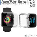 Apple Watch Series 3/2/1 TPU ソフトカバー メタリック ソフトケース 42mm 38mm ガラスフィルム アップル ウォッチ 液晶保護フィルム