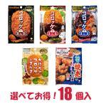 UHA味覚糖 Sozaiのまんま 選べる 18個 詰合せ セット