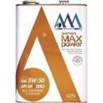 AAA エンジンオイル  MAX power 5W-50 1L(1リットル)