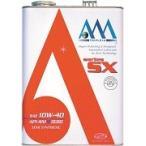AAA エンジンオイル SX 10W-40 1L(1リットル)