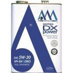 AAA エンジンオイル DX POWER 5W-30 4L(4リットル)