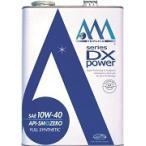 AAA エンジンオイル DX POWER 10W-40 4L(4リットル)