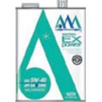 AAA エンジンオイル EX POWER 5W-40 4L(4リットル)