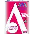 AAA エンジンオイル SX 5W-30 4L(4リットル)