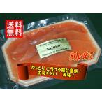 Salmon - KISAKU スモークサーモン 500g(100g×5)