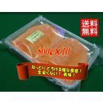 KISAKU スモークサーモン スライス10kg (1kg×10) 【業務徳用】【無添加】【国産・製造直売】