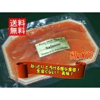 鲑鱼 - スモークサーモン スライス100g×10