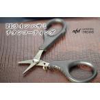 釣り ハサミ PE はさみ PEラインカッター peシザース nfd 日本正規品 チタンコーティング 送料無料 フィッシングツール