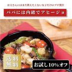 natsume-horumon_6-1