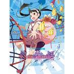終物語 第六巻/まよいヘル (完全生産限定版) Blu-ray 「まよいヘル 其ノ壹」「~其ノ貳」収録