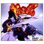 超獣機神ダンクーガ コンプリートボックス(1) [DVD]