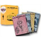 (中古品)未来警察ウラシマン DVD-BOX1