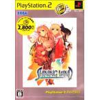 シャイニング・ウィンド PlayStation2 the Best