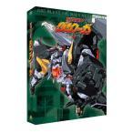 EMOTION the Best 超獣機神ダンクーガ DVD-BOX2