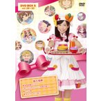 クッキンアイドル アイ!マイ!まいん! DVD-BOX 5 VOL.28-30(中古品)