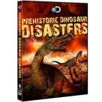 (中古品)Prehistoric Dinosaur Disasters [DVD] [Import]