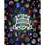 "KOTOKO / 「10th Anniversary The Grand Final Live ""ARCH""」 <通常版> ["
