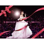 """祝 高橋みなみ卒業""""148.5cmの見た夢""""in 横浜スタジアム(DVD)(中古品)"""