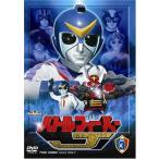 バトルフィーバーJ Vol.3 [DVD](未使用の新古品)
