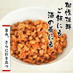キムチそぼろ納豆 140g