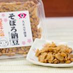 納豆 お取り寄せ 敬老の日 納豆菌 そぼろ納豆 水戸納豆 2種類選べる キムチそぼろ納豆 お試しセット 140g×2パック