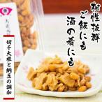 納豆 お取り寄せ 敬老の日 納豆菌 たれ 水戸納豆 ナットウキナーゼ キムチそぼろ納豆 選べるセット 140g×10パック