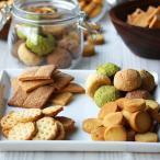 おからクッキー 4種の豆乳おからクッキー わがままアソートセット(合計950g) ダイエットクッキー メール便A