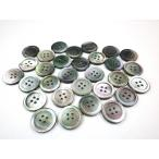 貝ボタン 黒蝶貝ボタン 最高級 定番の17型 4穴 20mm 30個セット