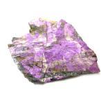 ナミニア産 パープライト原石 約92g