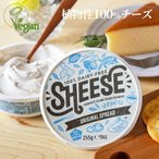 Yahoo! Yahoo!ショッピング(ヤフー ショッピング)クリーミー シーズ オリジナル 255g 植物性チーズ お買い物合計5000円(税抜)以上送料無料 別途クール便代220円プラス