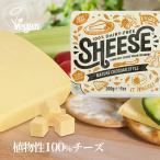 Yahoo! Yahoo!ショッピング(ヤフー ショッピング)熟成チェダー スタイル ブロックシーズ 227g 植物性チーズ お買い物合計5000円(税抜)以上送料無料 別途クール便代220円プラス
