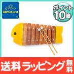 ボーネルンド 正規品 木のおもちゃ 木琴