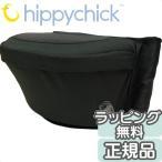 Hippy Chick (ヒッピーチック) ヒップシート ブラック 腰抱っこ/抱っこひも/ウエストキャリー