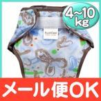 クーシーズ タフタ素材 防水おむつカバー (4〜10kg) ストーム ブルー