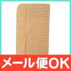 メイドインアース 布ナプキン 三つ折り 薄手 チェック 茶*起毛 茶(1枚入)