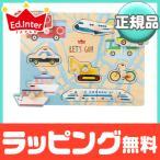 エドインター 木のパズル わくわくのりもの (1.5歳〜) 木製 パズル
