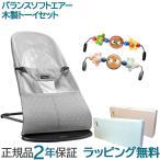 ショッピングair ベビービョルン (BabyBjorn) バウンサー バランス ソフト Air シルバー/ホワイト トーイフラワーセット
