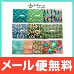 ショッピング母子手帳 カレンコム(Kalencom) 母子手帳ケース じゃばらタイプ 母子手帳ポーチ