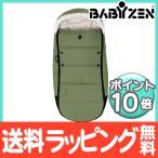 BABY ZEN YOYO ベビーゼン ヨーヨー 4+ ピンク フットマフ
