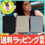 ショッピング母子手帳 Lassig レッシグ グリーンドキュメントポーチ 母子手帳ケース マルチポーチ