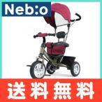 ショッピングAIR 三輪車 Neb:o ネビオ POP PIT COGOT MINI AIR コゴットミニエアー