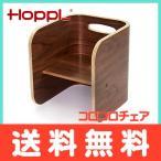 HOPPL ホップル コロコロチェア 単品  キッズチェア